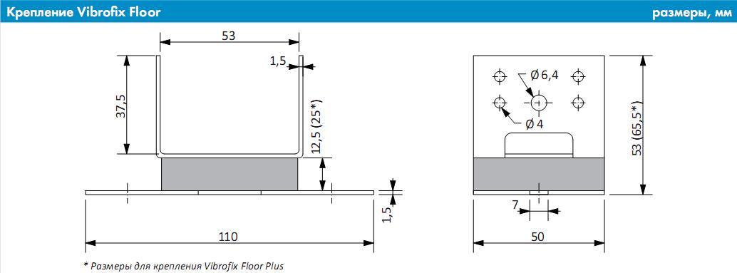 Кріплення для плаваючих підлог Vibrofix Floor
