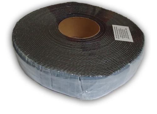 Лента каучуковая, ширина 50 мм